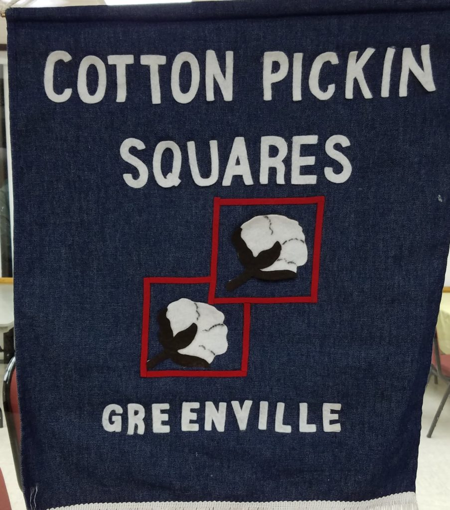 This image has an empty alt attribute; its file name is Cotton-Pickin-Squares-903x1024.jpg